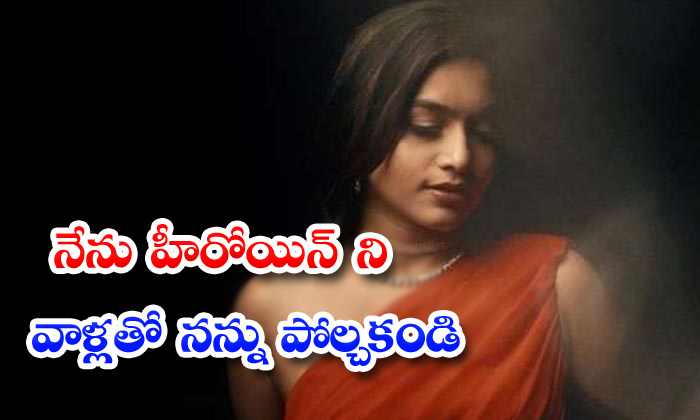 Punarnavi Bhupalam React About Her Fans Comments - Telugu Punarnavi Bhupalam, Punarnavi Bhupalam Latest News, Punarnavi Bhupalam Movie News, Punarnavi Bhupalam News, Rashmi Gautham, Sudigali Sudheer, Tollywood-Latest News-Telugu Tollywood Photo Image