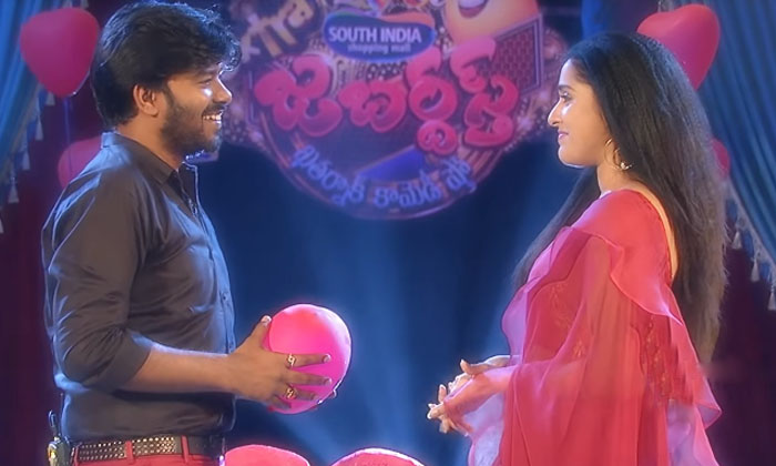 Rashmi And Sudheer Performance In 300Th Episode Of Extra Jabardasth