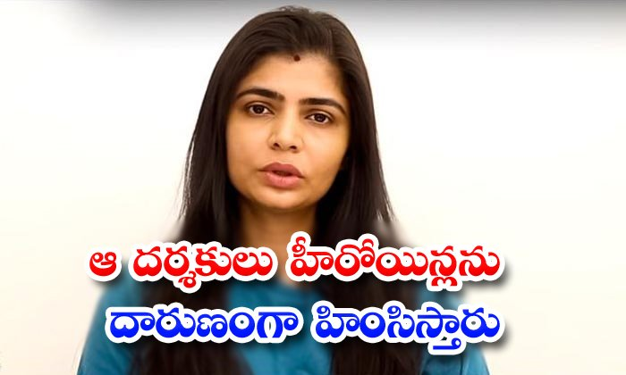 Singer Chinmayi Doing Sensational Comments On Directors - Telugu Kollywood News Latest Movie New Song
