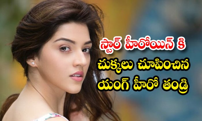Tollywood Actress Mehraeen Pirzada Hurted From Hero Father - Telugu Hurt Nagashourya Latest News Movie