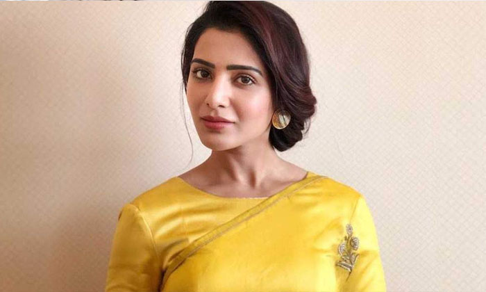 Telugu Samantha Akkineni, Samantha Akkineni Business News, Samantha Akkineni Movie News, Samantha Akkineni New Business, Samantha Akkineni News, Tollywood News-Latest News-Telugu Tollywood News Photos Pics