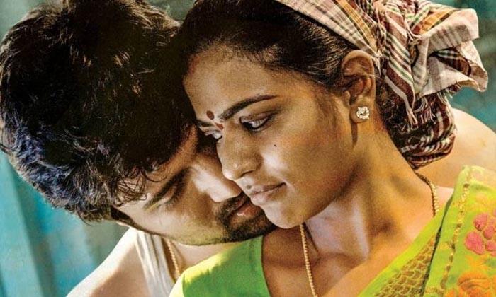 Telugu Aishwarya Rajesh, Aishwarya Rajesh Latest News, Aishwarya Rajesh Movie News, Aishwarya Rajesh News, Aishwarya Rajesh Tollywood Actress-Movie