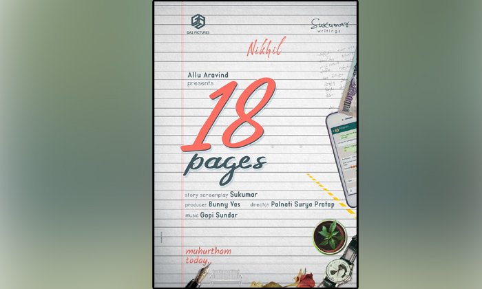 Telugu 18 Pages, Nikhil, Sukumar, Sukumar Writings, Telugu Movie News-Movie