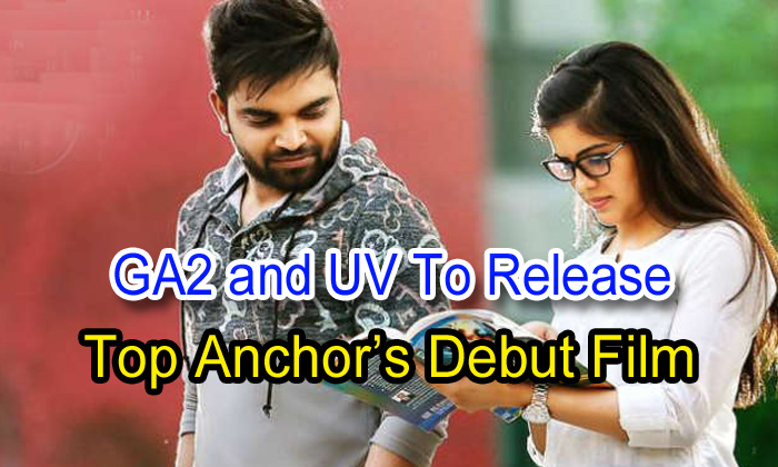 TeluguStop.com - Ga2 And Uv To Release Top Anchor's Debut Film