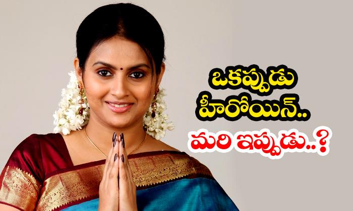 Actress Kalyani Turns Director