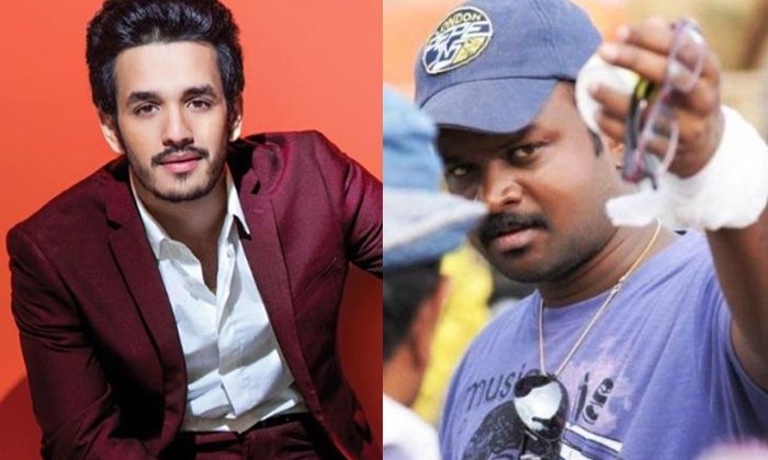 TeluguStop.com - Akkineni Hero Injured On Sets Of His Next-Latest News English-Telugu Tollywood Photo Image
