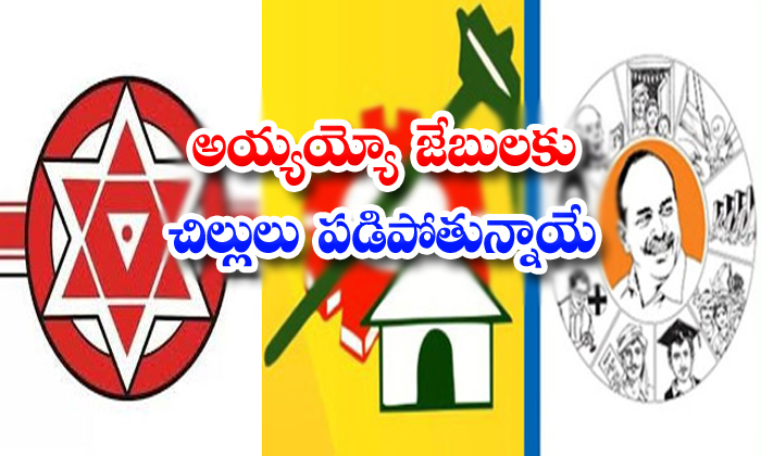 TeluguStop.com - All Ap Party Local Leaders Suffer From Elections Post Poned