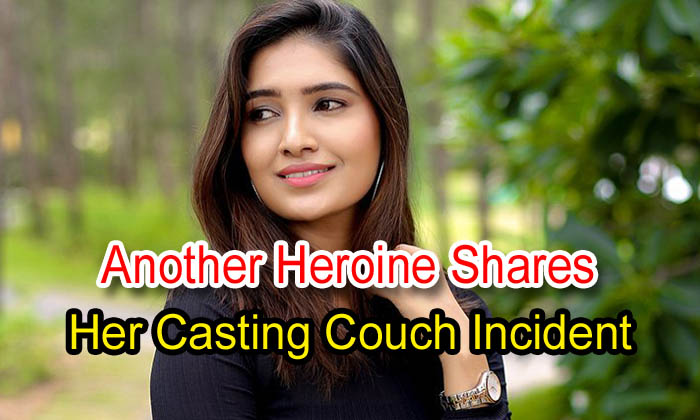 TeluguStop.com - Another Heroine Shares Her Casting Couch Incident