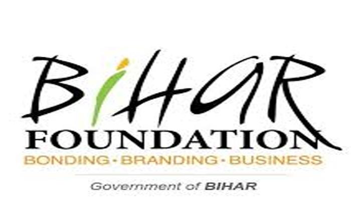 Telugu Bihar Deputy Chief Minister Sushil Kumar Modi, Bihar Foundation, Indian Nri, Punjabh, Speaking At The First Non-resident Bihari Sammelan, Sushil Kumar Modi-Telugu NRI
