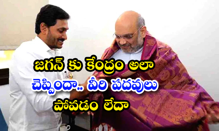 TeluguStop.com - Bjp Leaders Instruction To Ys Jagan About Ap Legislative Council Tdp Mlc