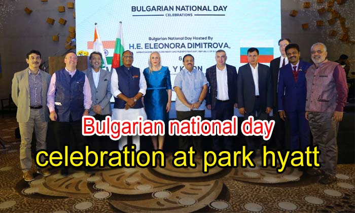 TeluguStop.com - Bulgarian National Day Celebration At Park Hyatt