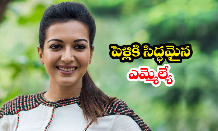 Catherine Tresa Ready For Marriage