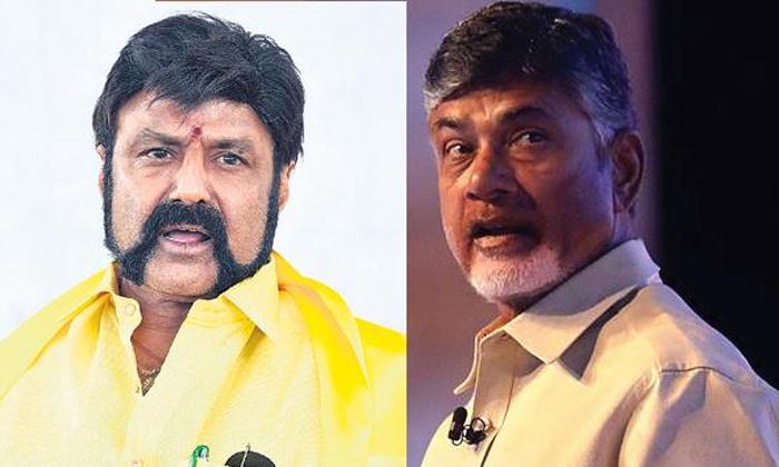 బాలయ్యపై బాబు ఆగ్రహం పక్కనపెట్టేశారా -Breaking/Featured News Slide-Telugu Tollywood Photo Image