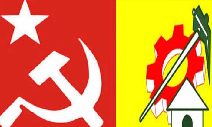 Telugu Chandrababu, Chandrababu And Pawan Kalyan, Chandrababu Want To Alliance With Cpm Party, Janasena And Bjp Alliance, Tdp And Cpm, Tdp Party-Breaking/Featured News Slide-Telugu Tollywood News Photos Pics