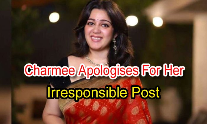 Charmee Apologises For Her Irresponsible Post