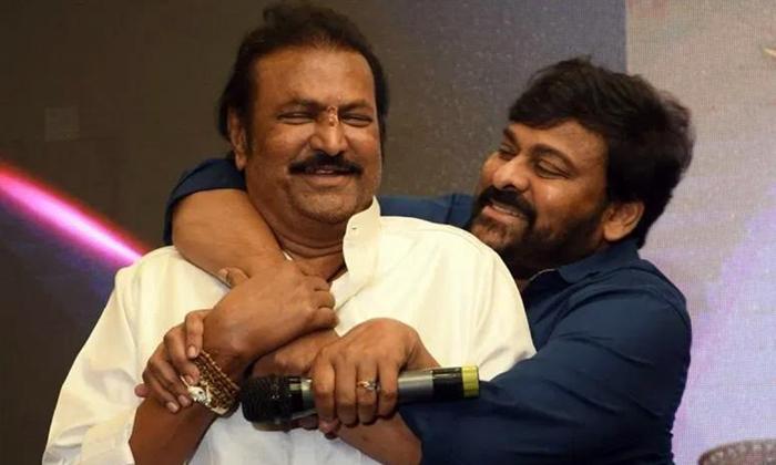 Telugu Chiranjeevi, Chiranjeevi And Mohan Babu Friendship, Chiranjeevi Comments On Mohan Babu, Chiranjeevi Twitter, Corona Virus, Mohan Babu-Movie