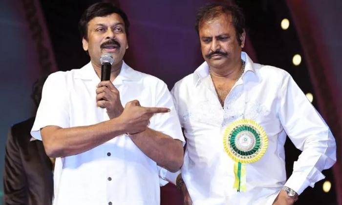 చిరు, మోహన్బాబుల మద్య ట్విట్టర్లో ఆసక్తికర చర్చ-Breaking/Featured News Slide-Telugu Tollywood Photo Image