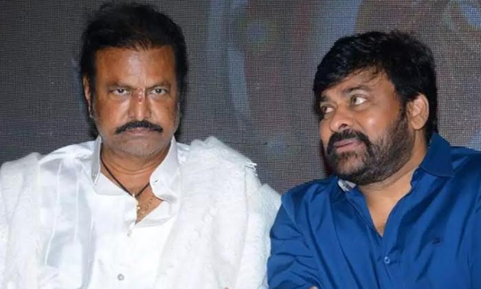 Chiru-Mohan Babu's Funny Banter On Twitter-Movie-English-Telugu Tollywood Photo Image