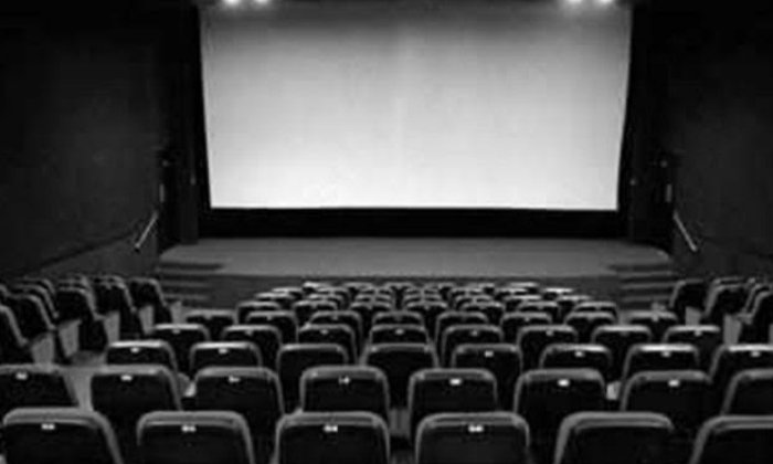 Cinema Theaters To Be Shut In Telangana From Today-Movie-English-Telugu Tollywood Photo Image