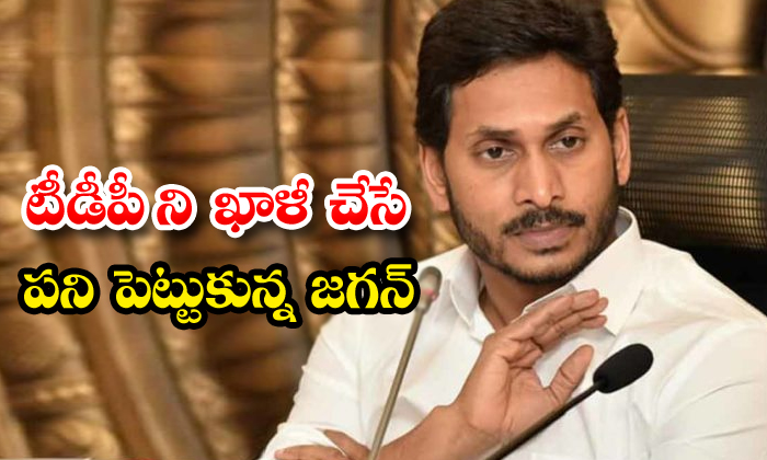 Tdp Leaders Ready To Join Ysrcp