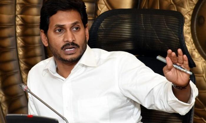 వార్నింగులు వర్కౌట్ అవుతున్నాయా జగన్ -Political-Telugu Tollywood Photo Image