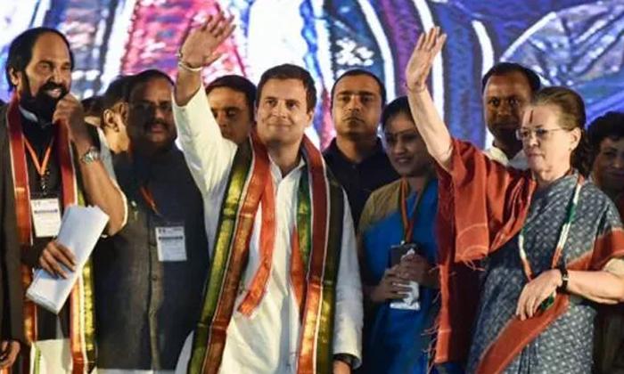 Telugu Congress Working Party President, Revanth Reddy, Revanth Reddy Arrest, Revanth Reddy Join In Tdp To Congress, Sonia Gandhi, Telangana Congress Leaders, Uttam Kumar Reddy-Political
