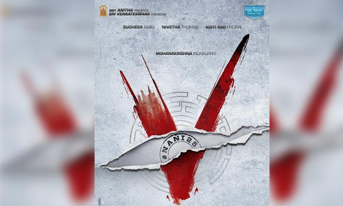 Telugu Corona Effect On Nani V Movie, Dill Raju Producer, Nani Latest Update, Nani V Movie, Nani V Movie Release In Summer, Sudheer And Nani-Movie