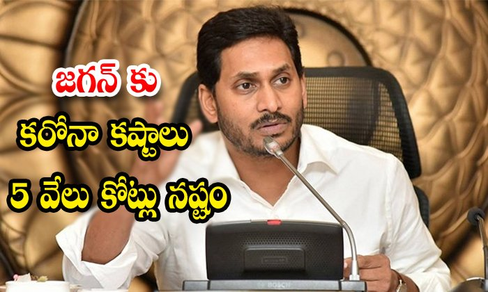 Corona Effect For Jagan Governament