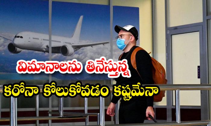 Corona Virus Airlines Lock Down All World