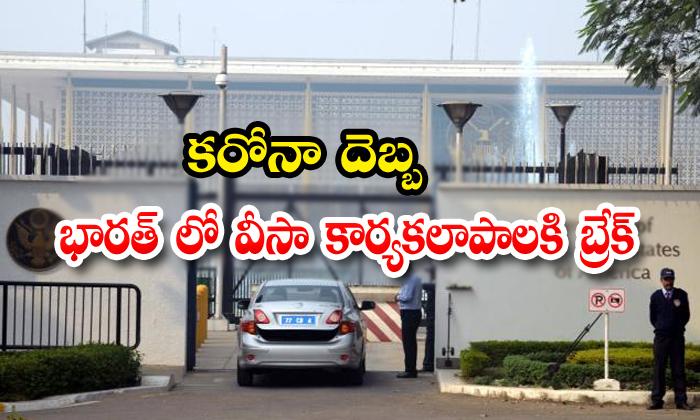 TeluguStop.com - Corona Effect On Indian Visa Offices