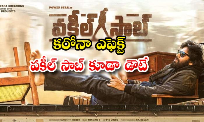 TeluguStop.com - Will Vakeel Saab Movie Making Stop For The Coronavirus
