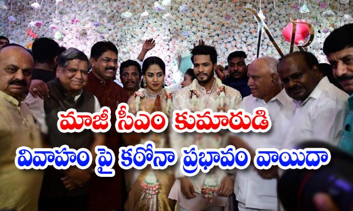 Corona Effect On Nikhil Gowda Marriage