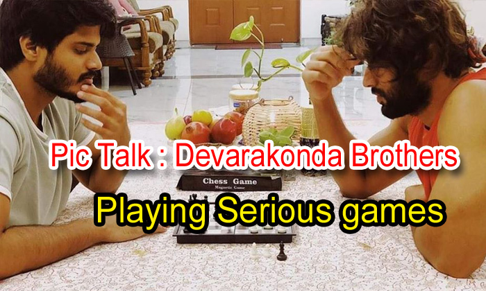TeluguStop.com - Pic Talk: Deverakonda Brothers Playing Serious Games