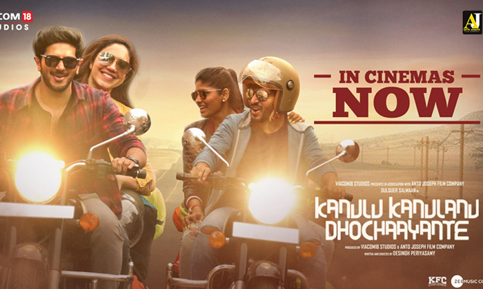 Extra Shows Added For Dulquer Salmaan's Dubbed Film-Latest News English-Telugu Tollywood Photo Image