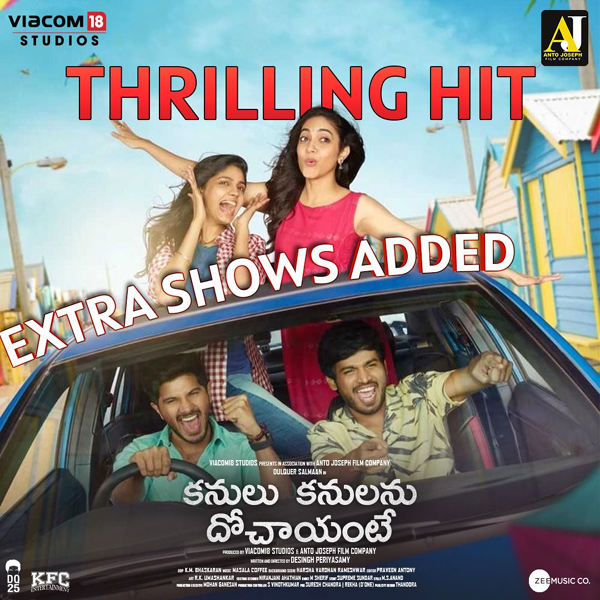 Telugu Dulquer Salmaan, Extra Shows Added For Dulquer Salmaan\\'s Dubbed Film, Gautham Menon, Kannum Kannum Kollaiyadithaal, Kanulu Kanulanu Dochayante, Ritu Varma, Tollywood-Movie-English