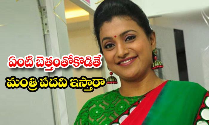 Extra Jabardasth Promo Roja And Sudheer Skit Goes Viral