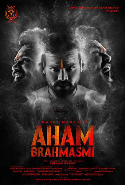 Telugu Achu Rajamani, Aham Brahmasmi, Ahambrahmasmifirstlook, Manchu Manoj, Nirmala Devi, Srikanth.n.reddy, Tollywood, Tripundra-Movie-English
