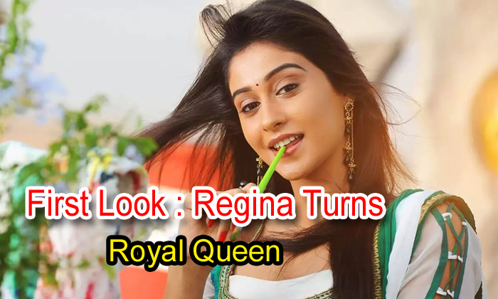 TeluguStop.com - First Look: Regina Turns Royal Queen