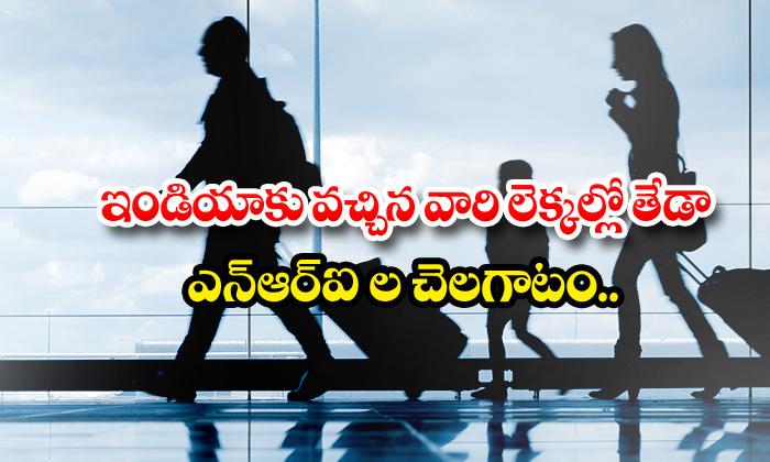 Foreigners List India Coronavirus Quarantine