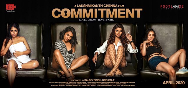 First Look: Four Girls Sizzling On 'Commitment'-Latest News English-Telugu Tollywood Photo Image