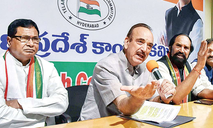 Gulab Nabi Azad Serious On Telangana Congress Leaders - Telugu R C Kuntiya Revanth Reddy Pcc President