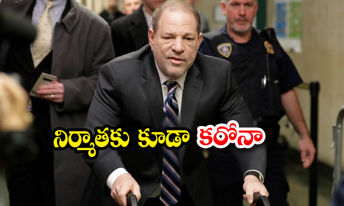 TeluguStop.com - Hollywood Prodcer Harvey Weinstein