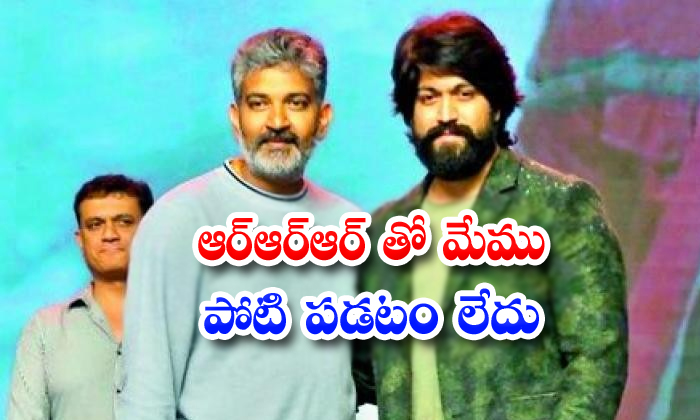 Hero Yash Clarity On No Clash Between Rrr And Kgf2