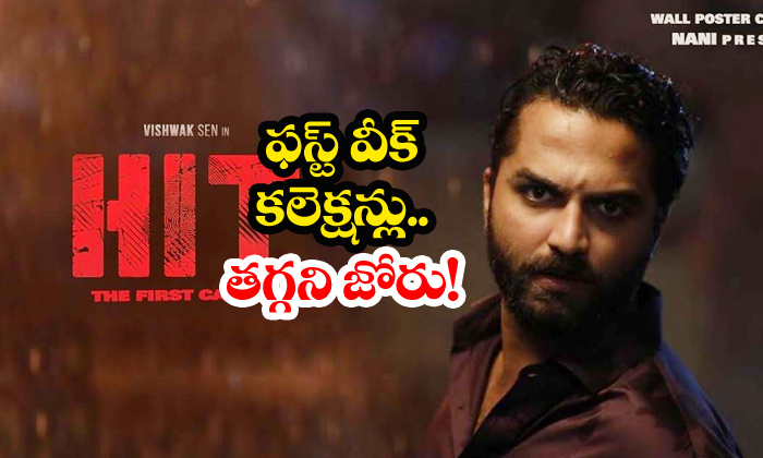 Hit Movie First Week Collections