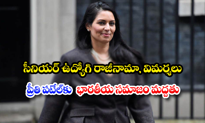 Indian-origin Peers, Leaders Rally Behind Uk Home Secretary Priti Patel Amid Bullying Row