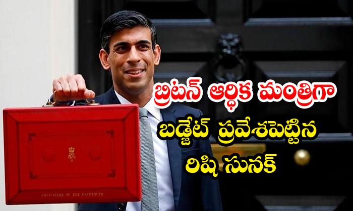 Indian Origin Finance Minister Rishi Sunaks Budget Makes Uk Visas More Expensive