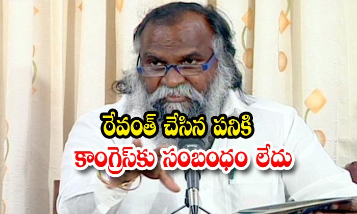 Jagga Reddy Comments On Revanth Reddy About Drone Fly On Ktr Farm House