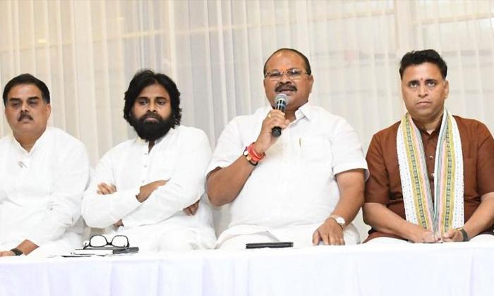Telugu Ap Elections, Janasena And Bjp, , Janasena Party, Janasena Pawan Kalyan, Ycp And Tdp And Bjp-Political