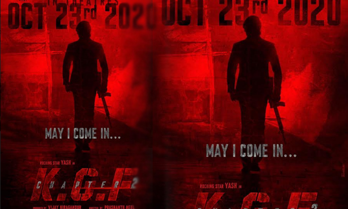 Just In: Yash Asks May I Come In-Movie-English-Telugu Tollywood Photo Image