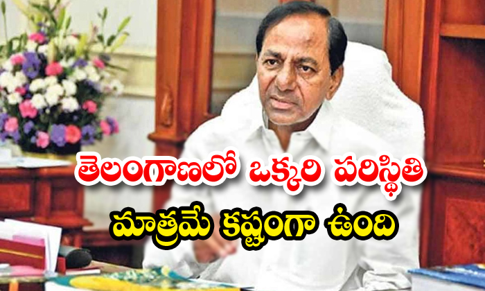 Kcr Give The Clarity About Corona Patients Telangana